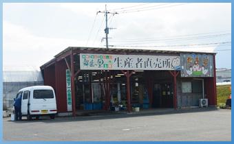 ふるさと納税返礼品の上位常連、生産者直売所・舞茸の里様